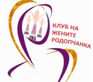 KJR-Smolyan